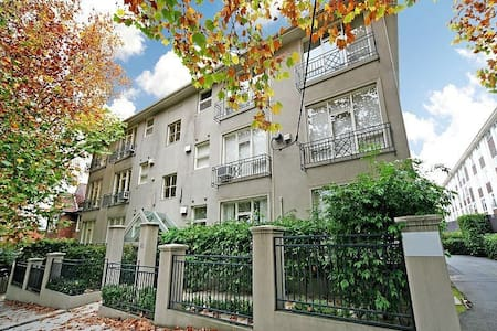 Sophisticated retreat in the heart of South Yarra - South Yarra - Apartament