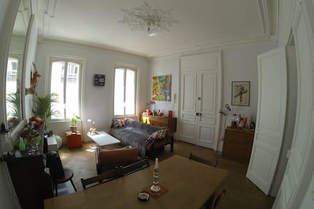 Bel appartement avec Jardin - Cherbourg-Octeville - Apartament