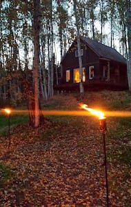 Cozy Alaskan Cottage