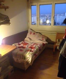 Petite chambre Rouen - Rouen
