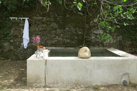 LAMEIRINHOS - COUNTRY HOUSE - Barroca - 단독주택