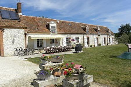 BB sous bois BEAUVAL CHATEAUX LOIRE - Bed & Breakfast