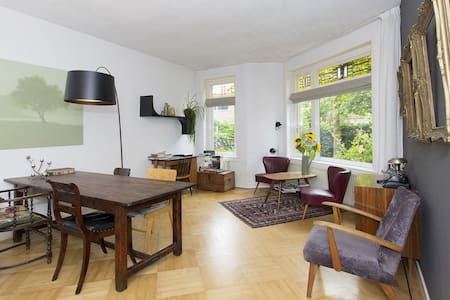 Your Private Home, close to Amsterdam & Nature - Bloemendaal