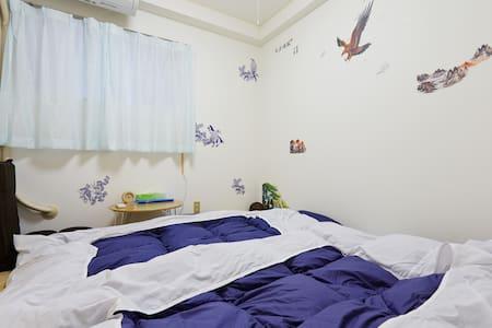 横浜駅10分 個室2名 無料WIFI・タオル・シャンプー - Yokohama-shi