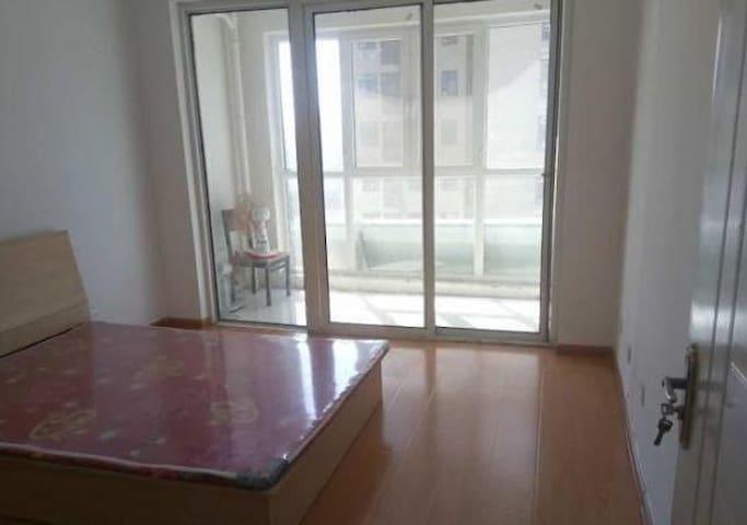 Quiet, private room in palembang - Alang Alang Lebar - Hus