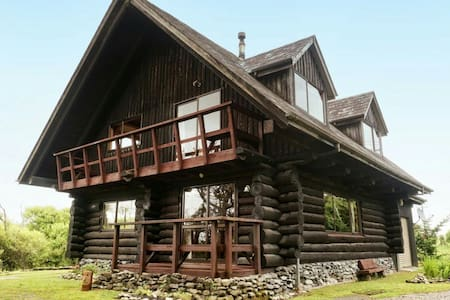 Hokitika Log House - Arahura Valley - House