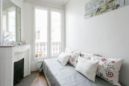 Chambre en plein cœur de Paris - Paris - Loft