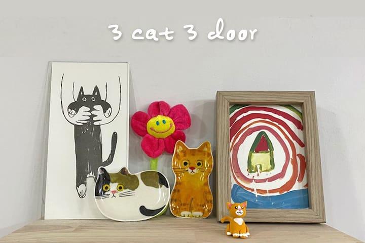 [성수•건대•뚝유] 3 cat 3 door 한강공원 5분거리 Woman Only 여성전용