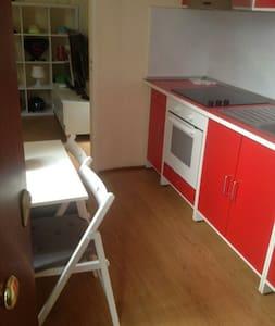 Apartamento Madrid - 马德里 - 公寓