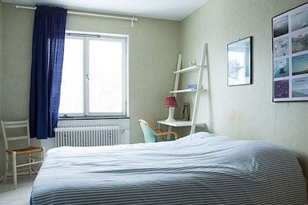 Room close to Stockholm center