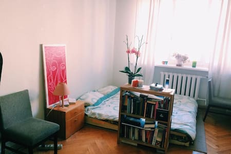 Cosy room in Art Nouveau quarter - Wohnung