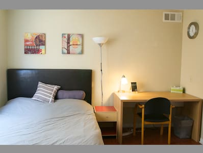 Cozy room in City Center - Rowland Heights - Dom