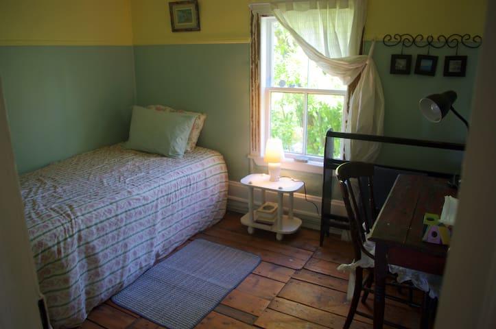 Saltbox Simplicity (1) - Saint Joseph's - House