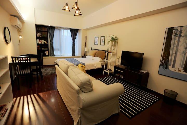 【Echo的小屋】阅读/电影/阳光/汉街 - Wuhan  - Appartement