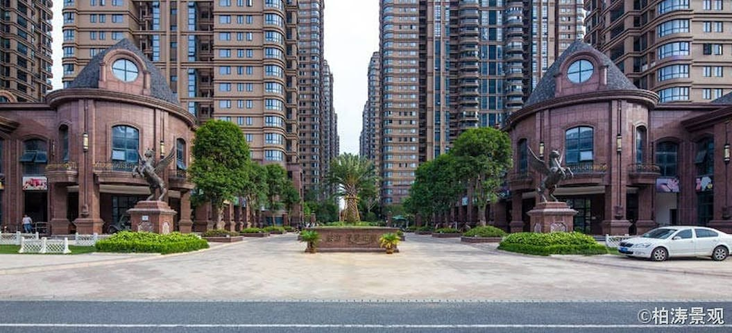 中央公园边上的景观房