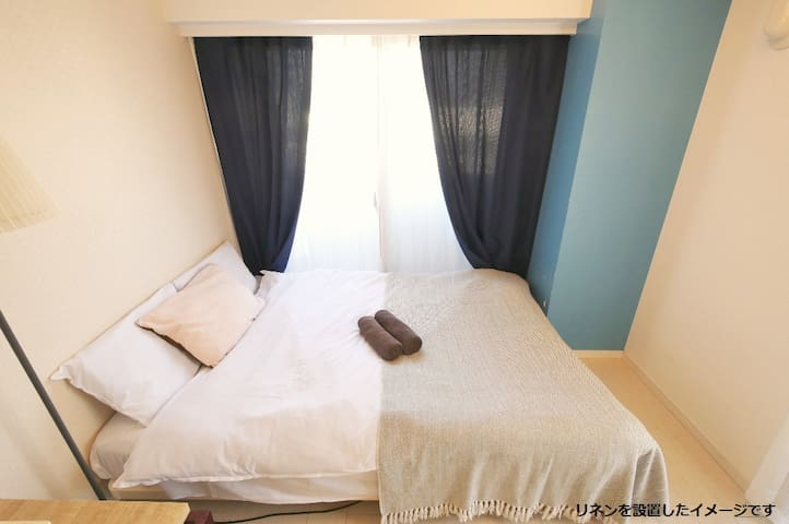 901★ 5mins to Shibuya★Free wifi★Near the downtown