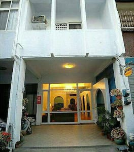 Room type: Entire home/apt Bed type: Real Bed Property type: House Accommodates: 2 Bedrooms: 4 Bathrooms: 4