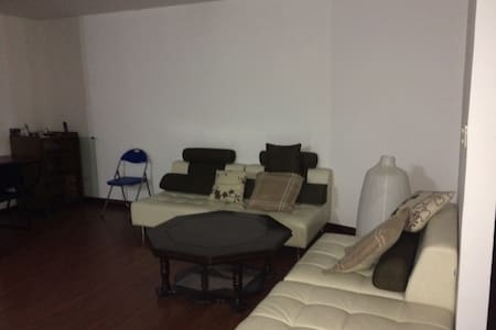 Nice fully furnished apartment - Loja