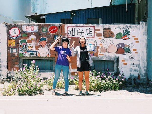 台東 池上。秋香手工包子饅頭.背包客棧→古早味背包房 - Chishang Township,Taitung County - Pousada