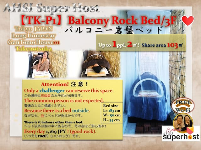 【TK-P1】8mins Walk to Station Balcony Rock Bed