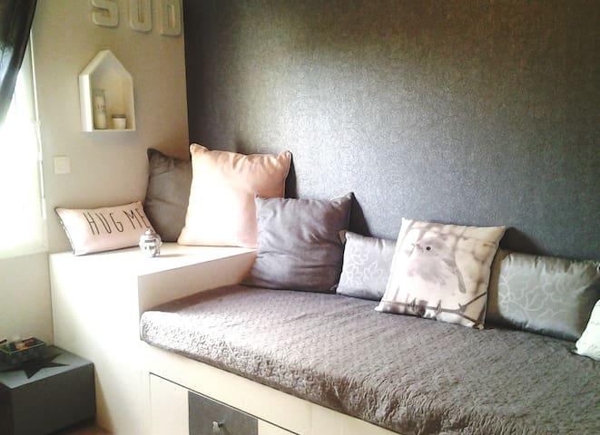 Chambre individuelle au calme - Thorigné-Fouillard - Leilighet