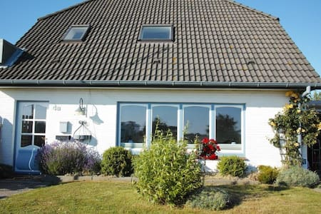FeWo Kiefhuck - Deichkieker - Nordstrand - Apartmen