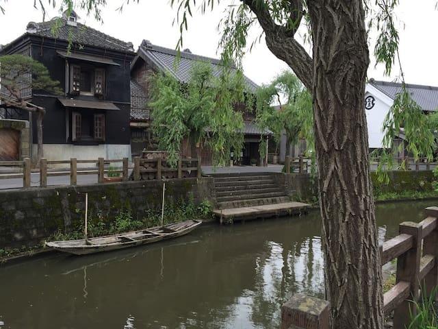 SAWARA histrionic town close Narita - 香取市 - Casa