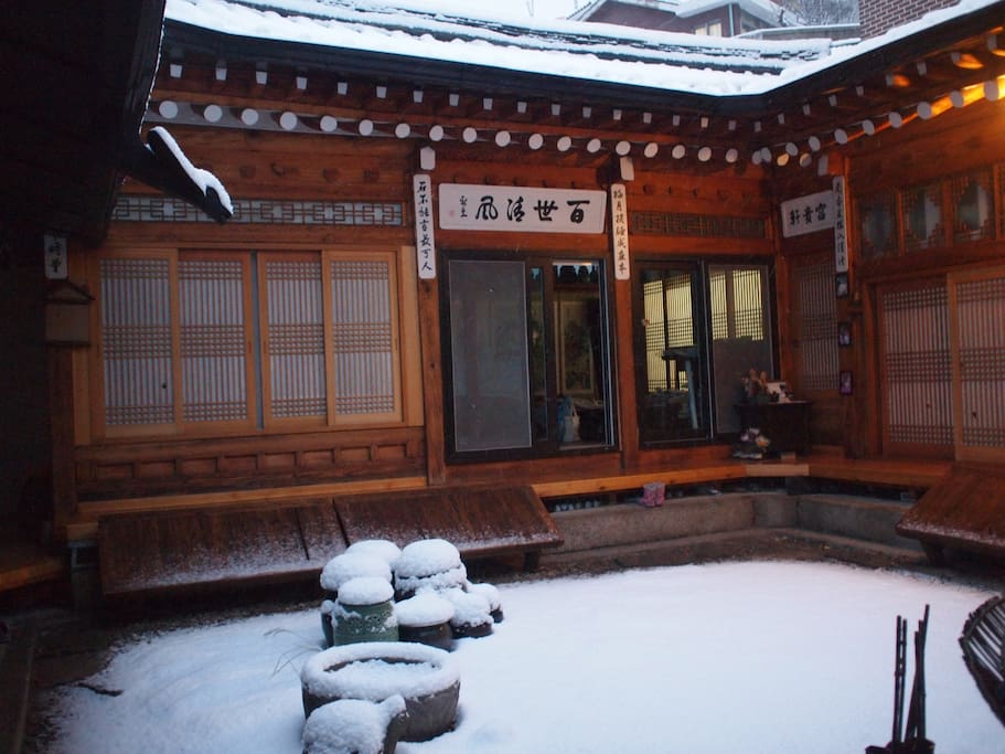Traditional Hanok Single Room