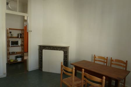 appartement très calme - Angers - อพาร์ทเมนท์