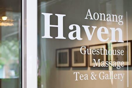 AONANG HAVEN (Room 2 of 2) - Lain-lain