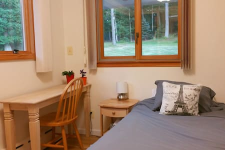 Guest Room in a Mountain Estate  - Watchung