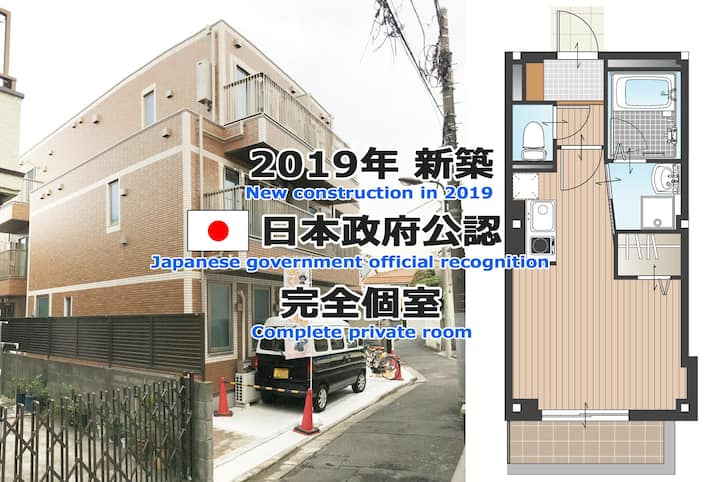 高松203 / 池袋站下车1站