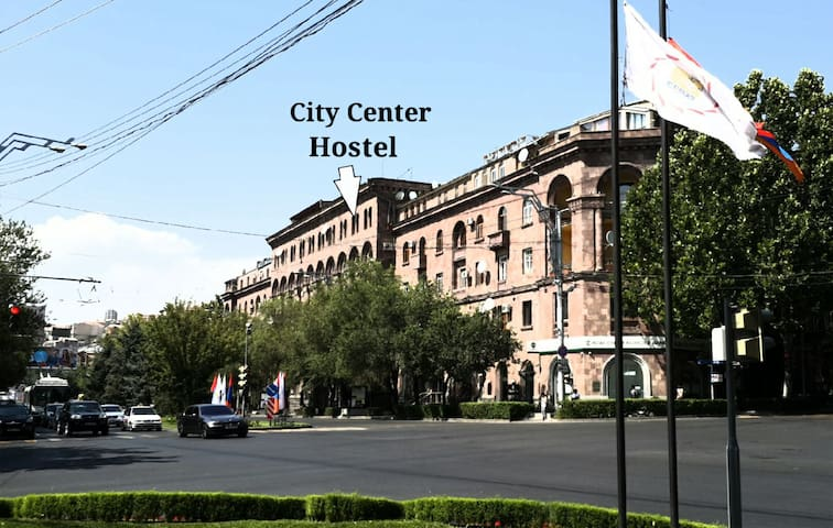 City Center Hostel - Yerevan - Flat
