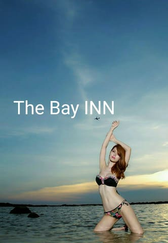 淺水灣小旅店民宿 近淡水 海灘烤肉民宿包棟 慶生 求婚 開門就是沙灘 - 三芝區 - Dom