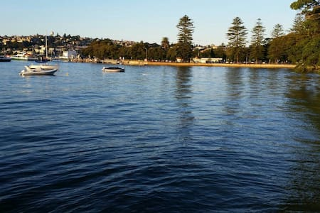 80m from Rose Bay Waterfront