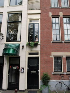 Smallest house of Amsterdam