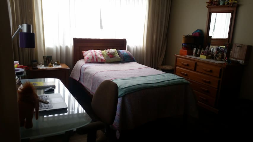 Cozy Room in La Molina - Lima - Huis