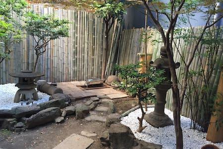 古き良き日本家屋でくつろげる空間を(個室) - 大阪市 - Casa