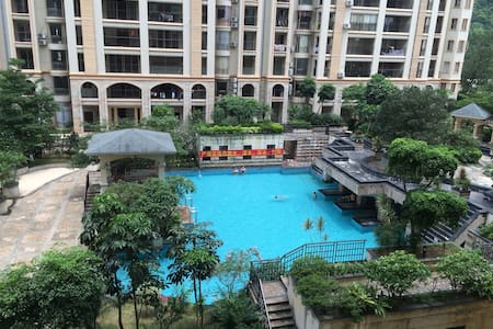 华府一号:现代公寓套间,座落在太和风景区和百步梯旁,安静舒适方便 - 清远 - Apartmen