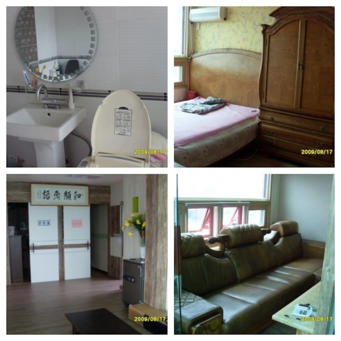 거실및 침실