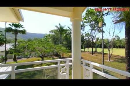 Paradise in Cairns, Kewarra Beach - Kewarra Beach