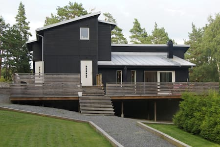 Design house close to Stockholm -  Åkersberga