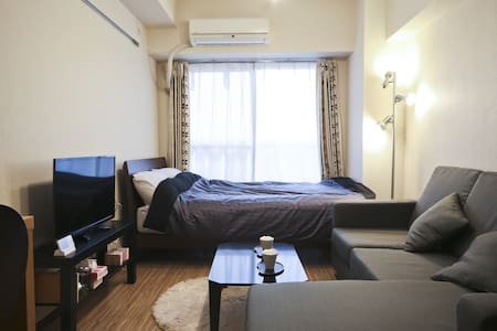 Near Limousine bus cozy room Ikebukuro Free wifi! - Apartment