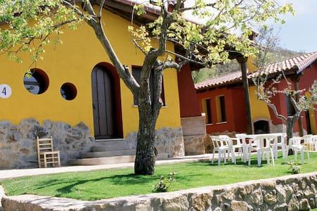 Casas rurales La Ondina del Madrigal - D