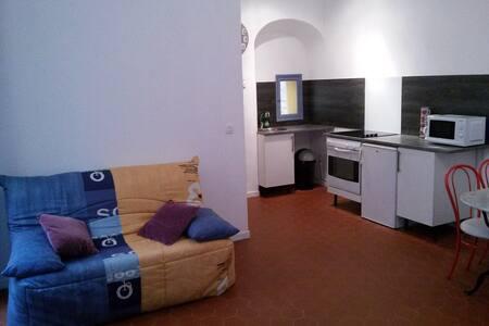 Charmant Studio à Grasse Centre - Grasse - Apartment