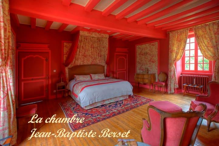 Château d'Hauterives XVIIIème ISMH - Argentré - 城