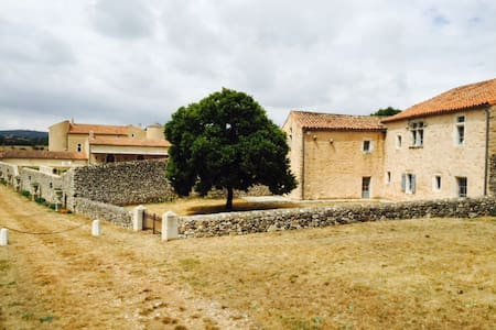 Dépendance château XVI siècle - Le Caylar