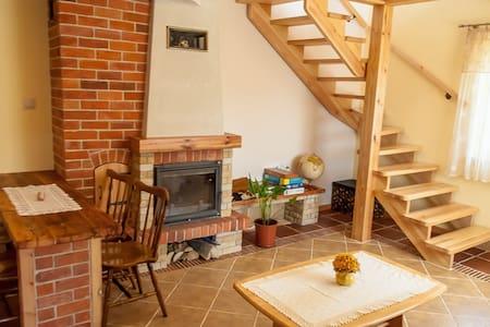 Apartament na Mazurach - Nowe Siedlisko - 公寓