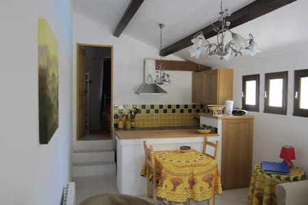 Petite Clos Neuf- Ideal for Couples - House