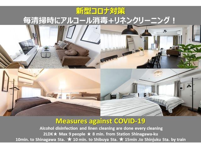 【GoTo】NEW OPEN/Luxury Modern House in Shinagawa